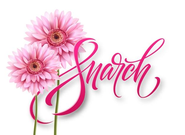 3月8日の幸せな女性の日。花と現代の手書きの書道のデザイン。ベクターイラストeps10