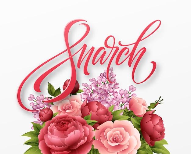3月8日の幸せな女性の日。花と現代の手書きの書道のデザイン。