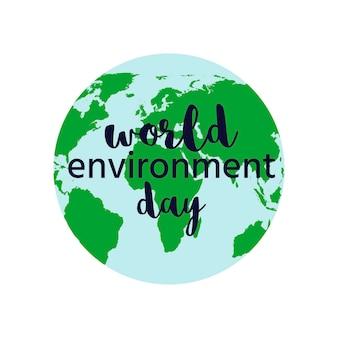 녹색 도시 배경, 풍력 터빈이 있는 행복한 세계 환경의 날 엽서. 친환경 생태 개념입니다. 지구를 저장합니다.