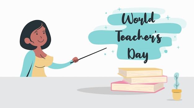 幸せな世界の教師の日イラストベクトル