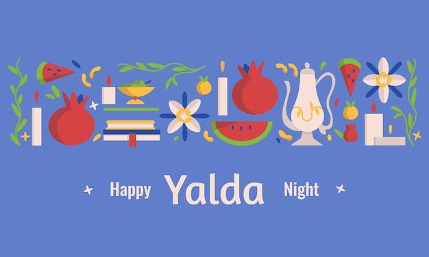 Шаблон горизонтального баннера happy yalda night с символами праздника - арбузом, гранатом, орехами, свечами и сборниками стихов. иранская ночь сорока, фестиваль празднования зимнего солнцестояния.