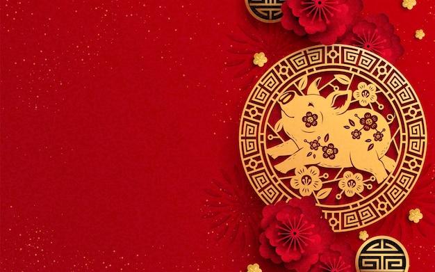 ペーパーアートのハッピーイヤーオブザピッグデザイン、挨拶の言葉のためのコピースペースを備えた黄金の貯金箱と牡丹の花の装飾