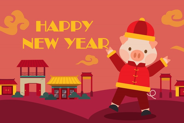 Happy the year of the pig