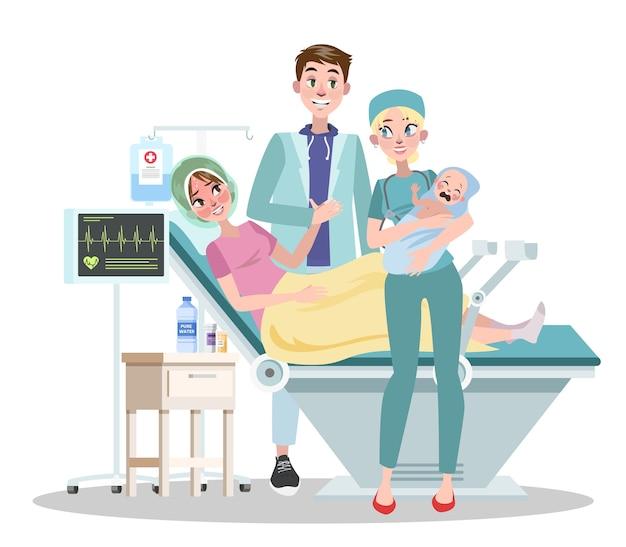幸せな若いお父さんとお母さん持株赤ちゃん Premiumベクター