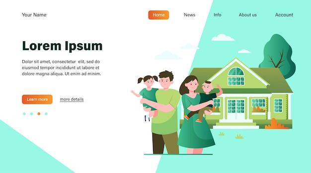 Счастливая молодая семья, стоящая перед домом плоской векторной иллюстрации. мультфильм мать, отец и дети вместе на улице. концепция единения, любви, дома и счастья