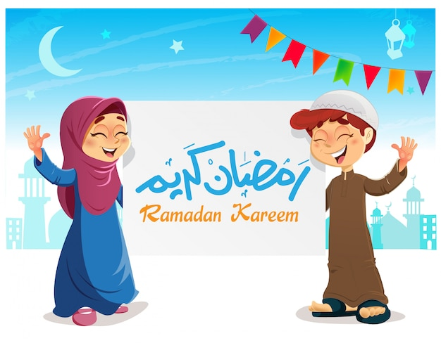 Happy young muslim kids with ramadan kareem banner celebrating ramadan