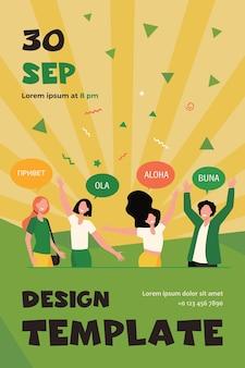 Giovani felici che salutano in diverse lingue. studenti con bolle di discorso e mani nel gesto di saluto. modello di volantino