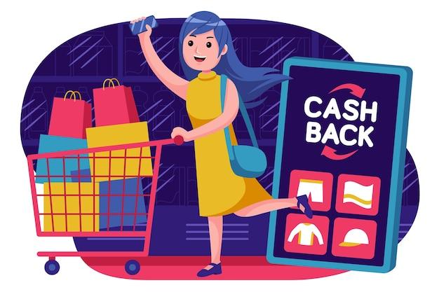 Счастливая молодая женщина получает продвижение кэшбэка в супермаркете
