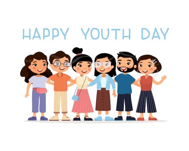 幸せな青年日コンセプト。 6人のアジアの若い女性と男性の友人がハグします。幸せな現代の若者のグループ。かわいい漫画のキャラクター。白い背景で隔離のフラットベクトルイラスト。