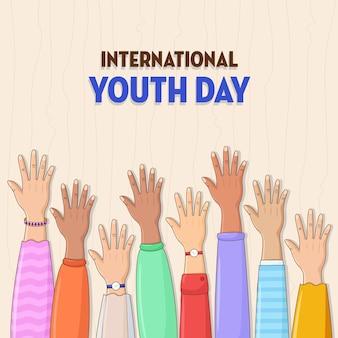 다양한 색상의 행복한 청소년 날 인사말 카드 우정의 날 손의 다채로운 젊은 사람들 그룹 개념 디자인 화합과 팀워크 성공은 비즈니스 개념을 돕습니다