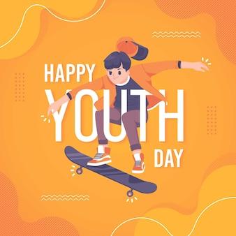 幸せな青年の日のイラスト