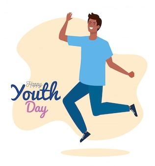 幸せな若者の日、お祝いの若者の日に幸せな若い男アフロ
