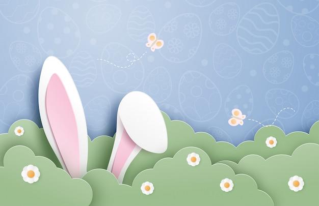 Happyday с кролика спрятаться в траве в стиле вырезать из бумаги.
