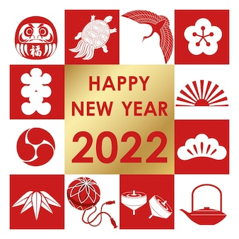Happynewyearselements47red