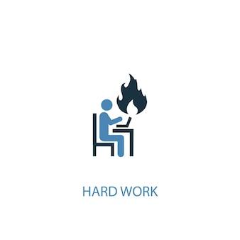 ハードワークコンセプト2色のアイコン。シンプルな青い要素のイラスト。ハードワークコンセプトシンボルデザイン。 webおよびモバイルui / uxに使用できます