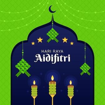 Hari raya aidilfitri arabic window with ketupat