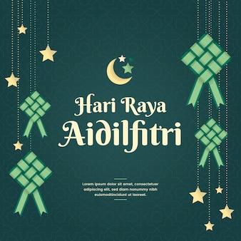 Hari raya aidilfitri ketupat and moon