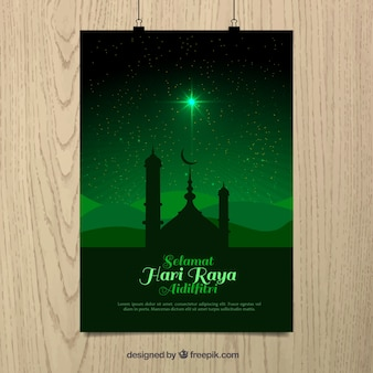 Hari raya green background with mosque