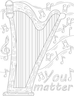 무색 선 그리기 음악 악기를 떠다니는 여러 음표와 함께 평평하게 누워 있는 하프