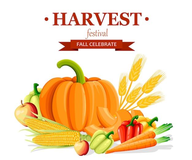 収穫祭バナー。新鮮な野菜のスタイル。秋のポスター。白い背景の上の図