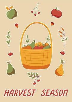 ステッカー、ポスター、ポストカード、装飾用の果物、ベリー、ナッツが入った収穫期の漫画スタイルのバスケット