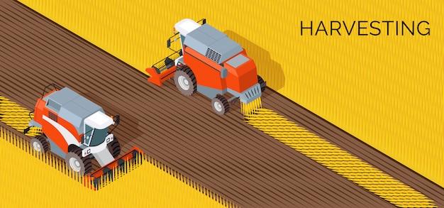 収穫、コンセプト、コンバイン、穀物機械のフィールドでの農業機械