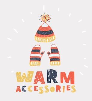 폼폼이 달린 모자와 벙어리장갑 세트 따뜻한 옷