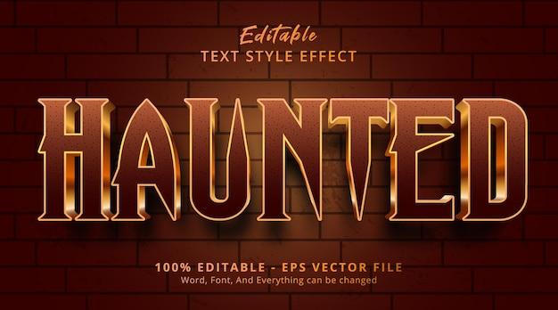映画スタイルの効果、編集可能なテキスト効果の幽霊テキスト