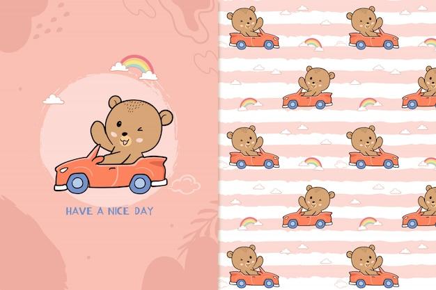 天気の良い日のクマのパターンを持っている