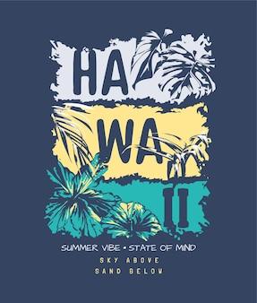 カラーストリップとエキゾチックな葉と花のイラストにハワイのスローガン