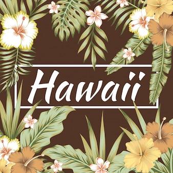 Гавайи слоган тропические листья гибискуса коричневый фон