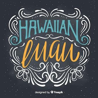 Hawaiian luau background