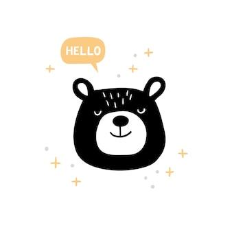 손으로 그린 스타일의 귀여운 곰 머리