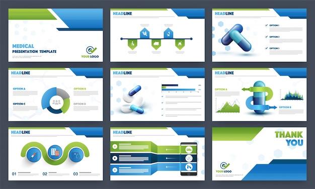 건강 및 의료 프리젠 테이션 템플릿 디자인.