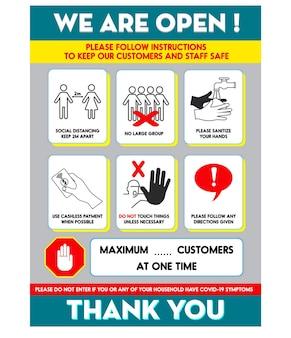 건강 및 안전 프로토콜 또는 모범 사례 소매 식품점 또는 새로운 일반 생활 방식 개념