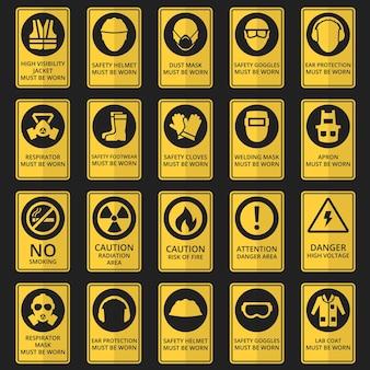 健康と安全の兆候。安全装置を着用する必要があります。