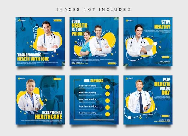 건강 관리 및 치과 의사 소셜 미디어 게시물 및 배너 디자인 서식 파일