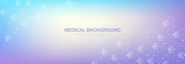 건강 관리 및 의료 패턴 혁신 개념 배경 디자인입니다. 추상적인 기하학적 육각형 모양 의학 및 과학 배경. 벡터 일러스트 레이 션.