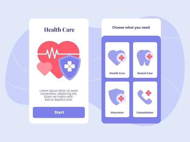 건강 관리 치과 보험 상담