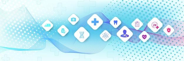 ヘルスケア医学の概念