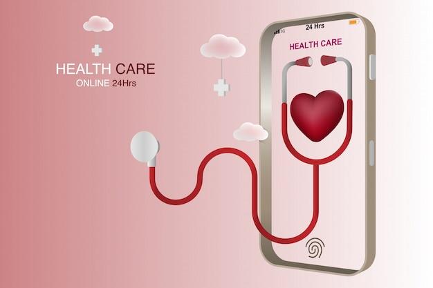 건강 관리 온라인 24 시간 개념입니다. 휴대 전화에 붉은 마음으로 청진 기입니다.