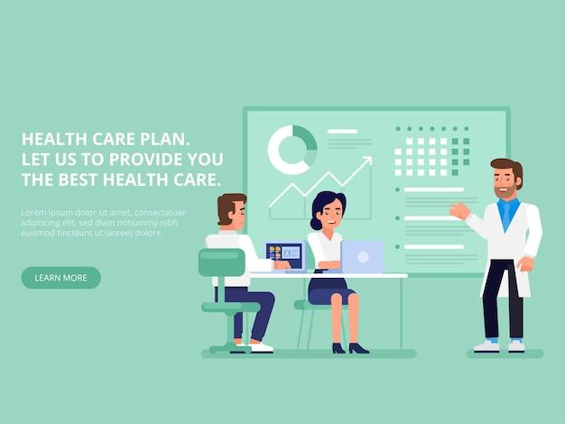 План медицинского обслуживания. профессиональная медицинская группа в зале заседаний совета директоров в офисе. современные плоские иллюстрации для веб-дизайна, маркетинга и печатных материалов.