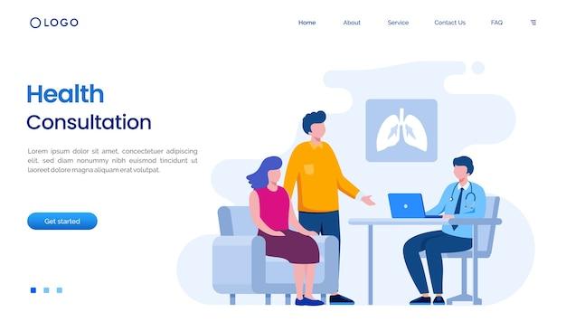 医師のランディングページのウェブサイトテンプレートとの健康相談