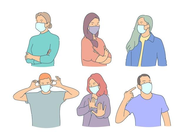 健康、コロナウイルス、ncov、covid、保護セットの概念。フェイスマスクを着用しているさまざまな人々。