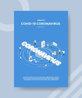 テンプレートチラシ用の単語コロナウイルス薬物顕微鏡の周りに立っている健康covid19コロナウイルスの人々