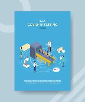 건강 covid 19 테스트 사람들이 대기 줄을 서서 템플릿 전단지를 위해 건강 검진 어플라이언스에 들어갑니다.