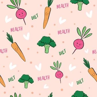 Health diet doodle vegetable seamless pattern design