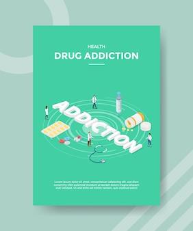 Health drug addiction flyer template
