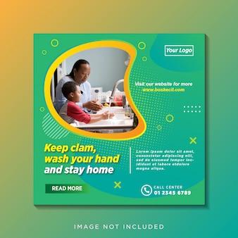 Health баннер социальные медиа instagram пост-шаблон премиум