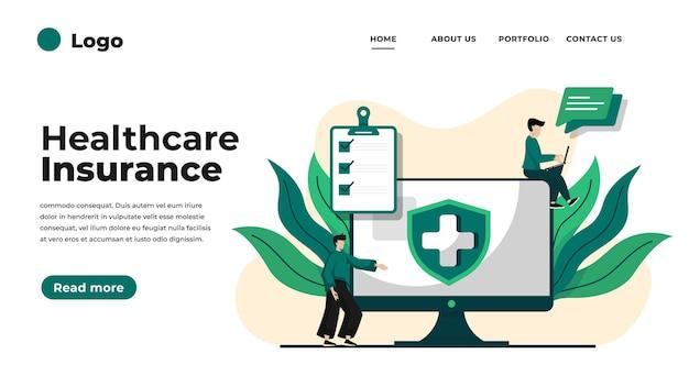 健康保険のコンセプトのランディングページ。